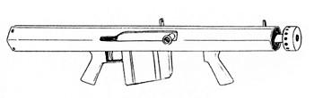 ナジカ電撃作戦 ブローニング.50AE口径拳銃