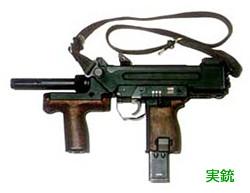 ミネベア 9mm機関拳銃