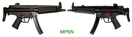 ヘッケラー&コッホ MP5N