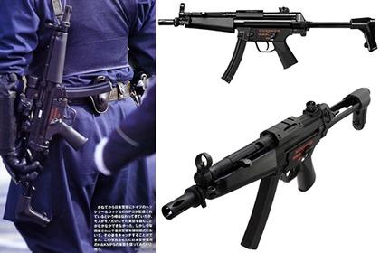 H&K MP5J