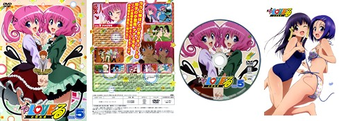 To LOVEる-とらぶる- OVA5 「ナナとモモ」 (コミックス第17巻・DVD付き予約限定版)
