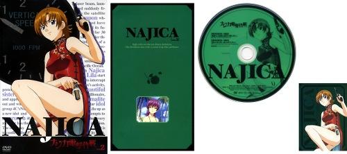ナジカ電撃作戦 DVD Vol.2 ジャケット/リーフレット/DISCレーベル/ミッションキャラカード