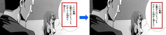ファントム~Requiem for the Phantom~ 第3巻 (MFコミックス アライブシリーズ)