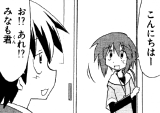 コミックブレイド2010年5月号 / スケッチブック 第98話