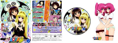 To LOVEる-とらぶる- 第18巻・DVD付き予約限定版 OVA6