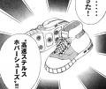 エンジェルフェイク 偽物天使 第10話 (月刊ヤングマガジン2011年2月号)
