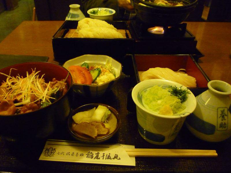 秋田で食事