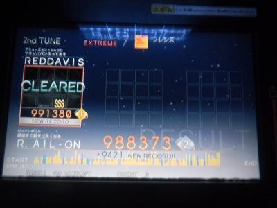 フレンズ(988k)