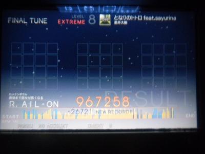 となりのトトロ feat.sayurina(967k)