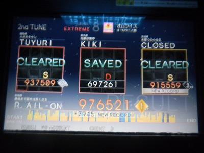 オムライス(976k)