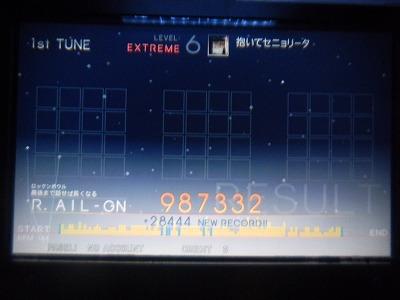 抱いてセニョリータ(987k)