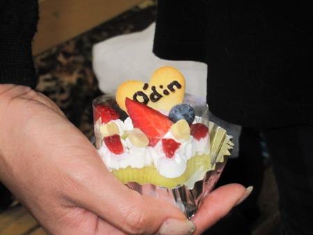 IMG_7132ケーキ