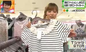 神戸蘭子、白のTシャツ