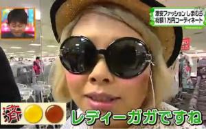 渡辺直美のサングラス姿