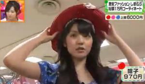 道重さゆみ、赤の帽子