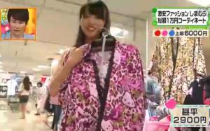 内田理央、ピンクのキティーちゃんの甚平