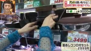 釜飯コンロ付きセット