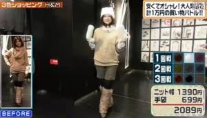 島崎和歌子のテーマ「スノーアイドル」