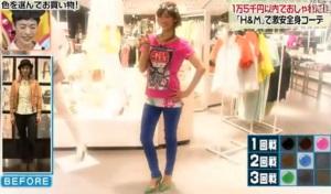 坂下千里子のテーマ「シャーベットカラーが流行るなんてウソでしょ?本当はビタミンカラーだよね?」