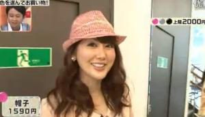 安めぐみ、ピンクの帽子