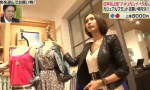 加藤夏希、青のジャケット