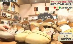 マーレマーレ デイリーマーケット(maRe maRe DAILY MARKET)の靴(シューズ)