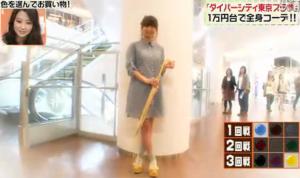 福田萌のテーマ「雨の日でもデートに行こう」