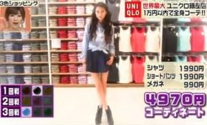 河北麻友子のテーマ「Shopping date(お買い物デート)」
