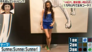 河北麻友子のテーマ「Summer,Summer,Summer!」