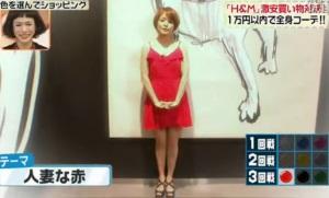中澤裕子のテーマ「人妻な赤」