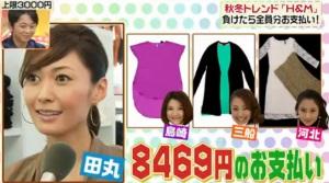 3color-fashion-20121102-01.jpg