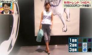 3color-fashion-20121102-04.jpg