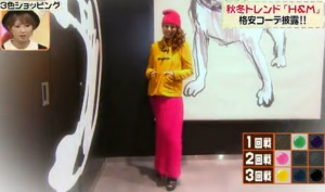 3color-fashion-20121102-06.jpg