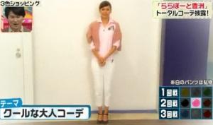 田丸麻紀のテーマ「クールな大人コーデ」