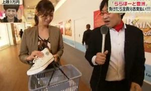 田丸麻紀のお買い物