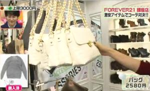 白のバッグ(鞄)
