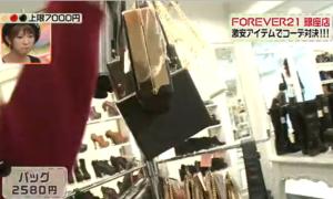 黒のバッグ(鞄)