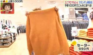 黄色のセーター