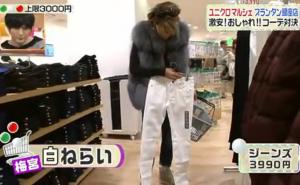 白のジーンズ