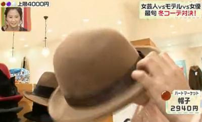 ハートマーケットの帽子