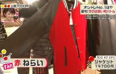 ランズ オブ エデンのジャケット