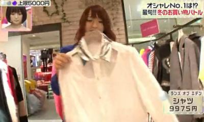 ランズ オブ エデンのシャツ