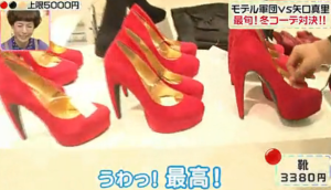 赤の靴(シューズ)