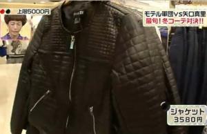 黒のジャケット