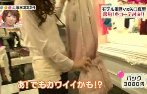ピンクの鞄(バッグ)