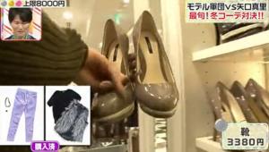 グレーのの靴(シューズ)