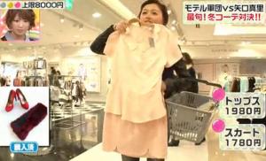 ピンクのトップスとスカート