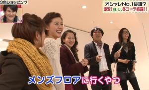 田丸麻紀、黒一色ファッションコーディネート
