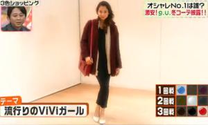 河北麻友子のテーマ「流行りのViViガール」