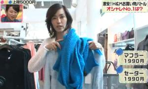 早見優、青のマフラーとセーター